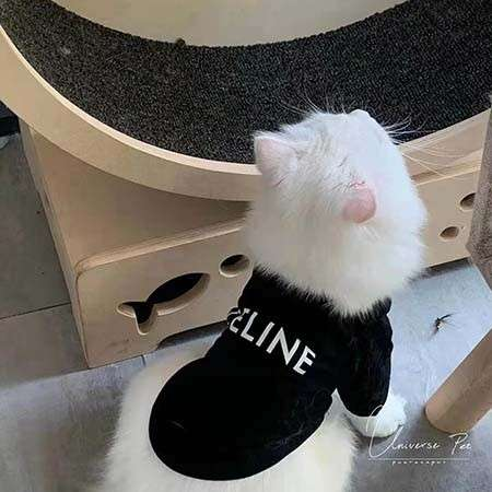 セリーヌ 犬猫汎用